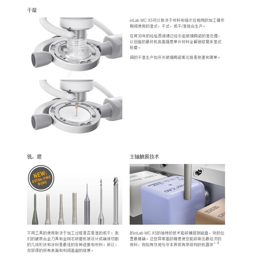 医疗产品设计公司,锐科吉讯工业设计
